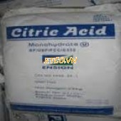 Axit Citric - C6H8O7.H2O