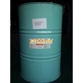 Dung môi Methyl Ethyl Ketone(MEK)-Taiwan