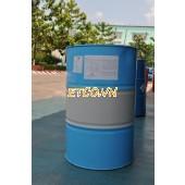 Dung môi Methylene chloride(MC)-Taiwan