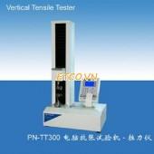 Máy đo độ bền kéo PN-TT300