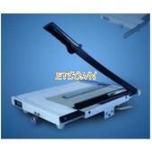 Dao cắt mẫu Pnshar PN-PC300