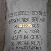 Phèn sắt sunfat FESO4.7H2O 97% min