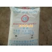 Soda Ash Light - Muối Na2CO3 99%