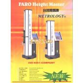 Thước đo độ cao điện tử METROLOGY-MHG-600